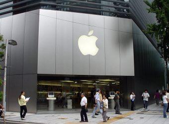 apple app store office