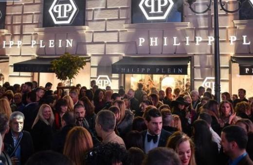 Philipp Plein отвори първия си магазин в България (Снимки)