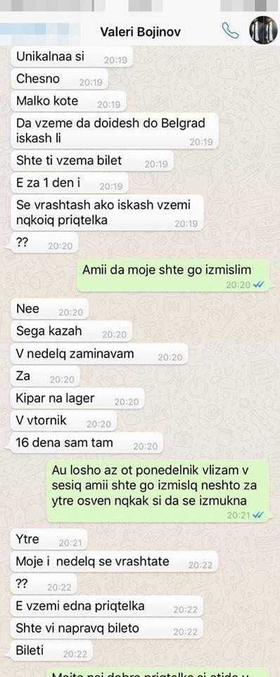 Valeri Bojinov - Malko kote sex ima li chat2