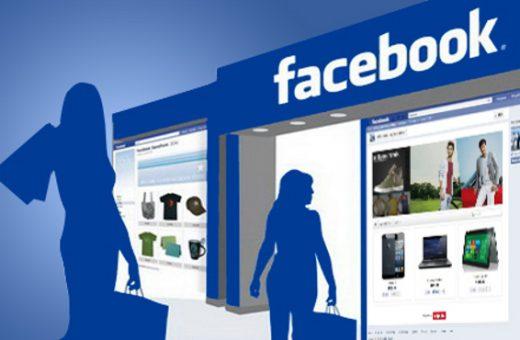 """Вече ще можем да продаваме и купуваме във """"Фейсбук"""""""
